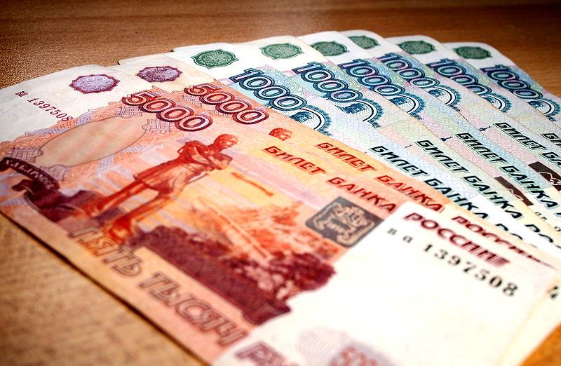 Специалисты РАНХиГС сказали обувеличении доходного неравенства в РФ